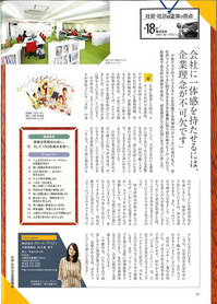 tenchijin2.jpg