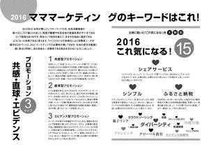 mmb2016_02-01.jpg