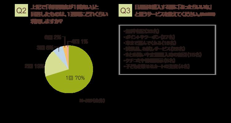 mmb2016_web02-02.png