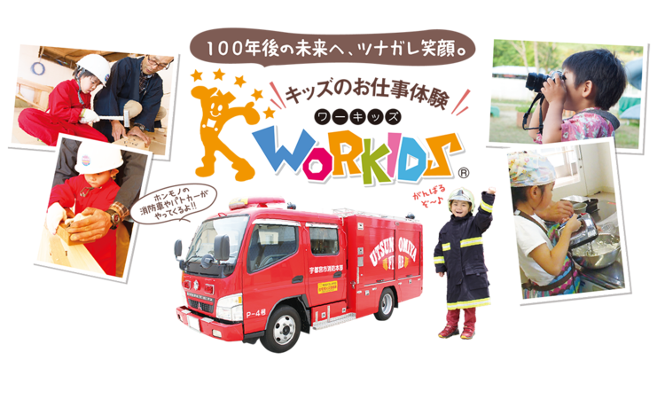 workids_img_re-01.png