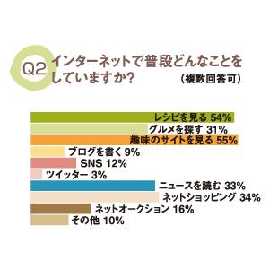 05tochigiQ2.jpg