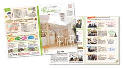 見学会の来場者数アップから、新規格住宅のネーミングまで!トータルで提案する販促計画