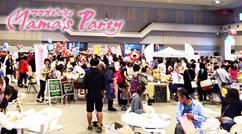 子育てママと企業をつなげるマッチングイベント ママズパーティ in とちぎ 2015