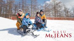 1カ月半で763名がクーポンを利用し、キッズパークで雪遊びデビュー !