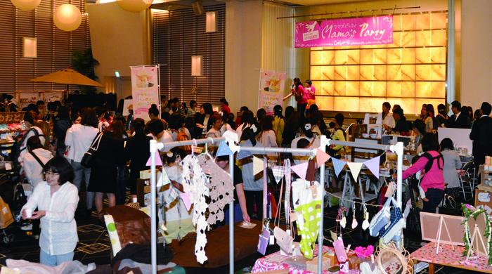 子育てママと企業をつなぐイベント!「第3回ママズパーティー」