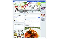 SNSを駆使して販売実績増!ランチパスポート前橋・高崎Facebook投稿キャンペーン
