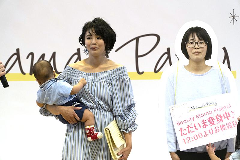 770名の子育てママが来場!ママがときめく、1dayイベント「ママズパーティ2018in宇都宮」