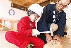 建築中のモデルハウスで子どもたちがお仕事体験!