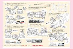 軽自動車を昔話でPR!「ももたろう」の物語に絡めて、クルマの魅力を女性や子どもにもわかりやすく。