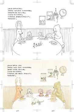 子どもたちに商品の魅力を伝える、オリジナル絵本