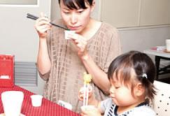 未来へつなげる子ども目線の食育イベント